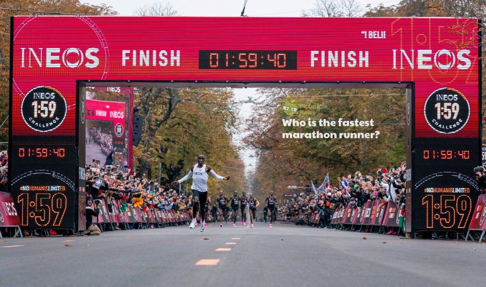Fastest Marathon Special News